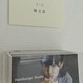 2012 7 30東京第六回人像專科攝影展布展開展與接大陸友人逛街囉! (13)