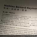 2012 916看Isabelle Wenzel 王建揚 INA JANE 陳張莉 丘紀堇mathieu bernard-reymond展覽 (31)