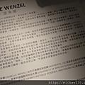 2012 916看Isabelle Wenzel 王建揚 INA JANE 陳張莉 丘紀堇mathieu bernard-reymond展覽 (36)