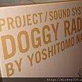 2012 9 奈良美智DOGGY RADIO X RIMOWA!最讚是說明書~最貴是只加印圖繪的箱子~小贈品也很好 (4)