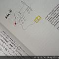 2012 9 奈良美智DOGGY RADIO X RIMOWA!最讚是說明書~最貴是只加印圖繪的箱子~小贈品也很好 (10)