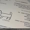 2012 9 奈良美智DOGGY RADIO X RIMOWA!最讚是說明書~最貴是只加印圖繪的箱子~小贈品也很好 (12)