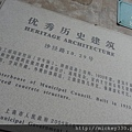 2012 9在上海1933老場坊~過去宰牛場現在都餐廳與展演廳 (2)