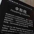 2012 9在上海1933老場坊~過去宰牛場現在都餐廳與展演廳 (5)
