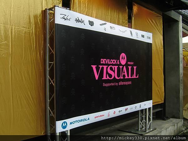 2006 visuall台北站@電影公園展區與記者會周邊  (15)