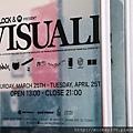 2006 visuall台北站@電影公園展區與記者會周邊  (19)