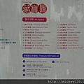 2012 5 31我在寶藏巖隨拍隨走隨看 (3)