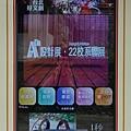 2012 5 31我在寶藏巖隨拍隨走隨看 (33)