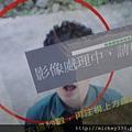 2012 5 31我在寶藏巖隨拍隨走隨看 (35)