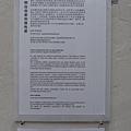 2012 5 31我在寶藏巖隨拍隨走隨看 (44)
