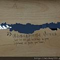 2012 5 31我在寶藏巖隨拍隨走隨看 (51)