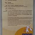 2012 5 31我在寶藏巖隨拍隨走隨看 (73)