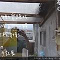 2012 5 31我在寶藏巖隨拍隨走隨看 (76)