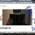 !3C!  Padfone2supernote功能 可手寫或打字再馬上拍圖縮放插入與插影片