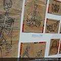 2012 11 11 design festa #36 (58)