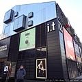 2012 12逛北京三里屯i.t裡有beams!還有很多折扣活動不賴唷