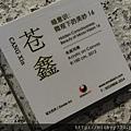 2012 上海虹橋T2與藝術品~我喜歡 (9)