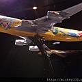 2012 日本羽田機場與asa貴賓室 (15)