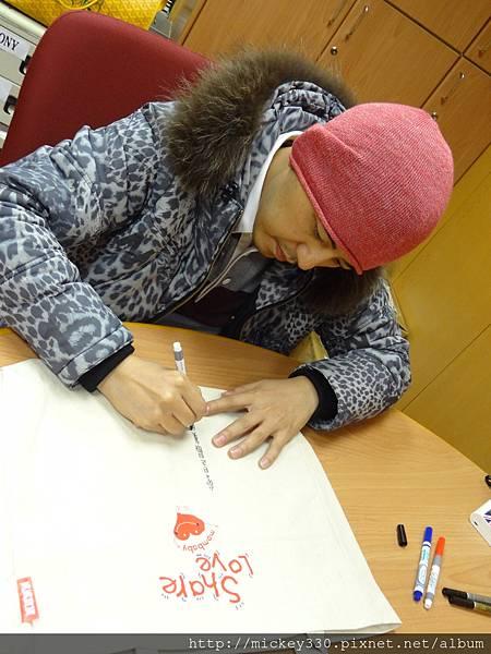 2012 12媽媽寶寶公益活動 (15)