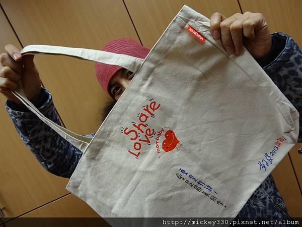 2012 12媽媽寶寶公益活動 (30)