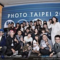 Photo Taipe 2012 開幕大合照-1
