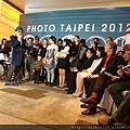 2012 12 13photo taipei2012開展記者會 (23)