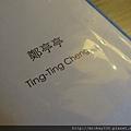 2012 12 PHOTO TAIPEI (18)