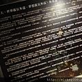 2012 12 30~法務部樓上神秘的金車文藝中心林葆靈展 (6)