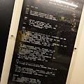 2012 12 30~法務部樓上神秘的金車文藝中心林葆靈展 (8)