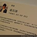 2012 1230金車文藝中心2012青年油畫得獎作品展 (8)
