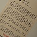 2012 1230金車文藝中心2012青年油畫得獎作品展 (13)