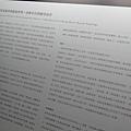 2012 1230林宏信展與聖誕飾品創作義賣 (2)