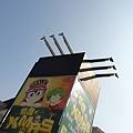 2013 1 7香港樂富廣場看天神村 (1)