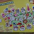 2013 1 7香港樂富廣場看天神村 (7)