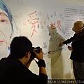 2013 1 12以愛之名聯展開幕  (4)