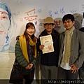 2013 1 12以愛之名聯展開幕  (19)