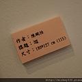2012 11 8 art taipei (2)