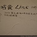 2012 11 8 art taipei (38)