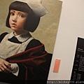 2012 11 8 art taipei (46)