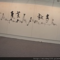 2012 11 8 art taipei (49)