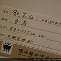 2012 11 8 art taipei (55)