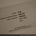 2012 11 8 art taipei (62)