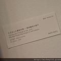 2012 11 8 art taipei (70)