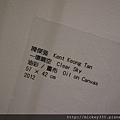2012 11 8 art taipei (78)