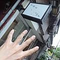 徐薇蕙+繁星閃閃聯展+天地無限+王鼎超+高雅婷陳怡潔+吳東龍+雕塑五行聯展part2+鄭亭亭+劉芸柔+推進聯展+停下來能看見聯展 (64)