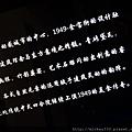2012 北京1949金寶街胡同裡吃全鴨季 (10)