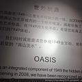 2012 北京1949金寶街胡同裡吃全鴨季 (11)