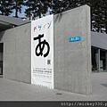 2013 3 4 tokyo day2 (25)