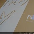2013 3 4 tokyo day2 (63)