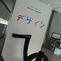 2013 3 4 tokyo day2 (29)
